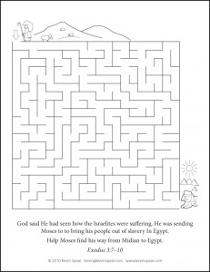 Activity Page: Moses/Egypt Maze | Kevin H. Spear